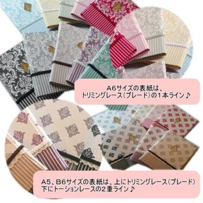 【anan掲載商品】B6手帳カバー|選べる24パターン|オリジナル雑貨|センスアップインテリアの画像3