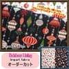 クリスマス オーナメント柄 (全2色) moda|KRINCLE & CLAUS 布 110×50cm〜 ファブリック カルトナージュの材料に♪