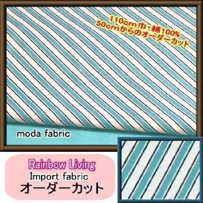 moda ファブリック110cm×50cm〜斜めストライプ(水色×白)|カルトナージュの材料に♪