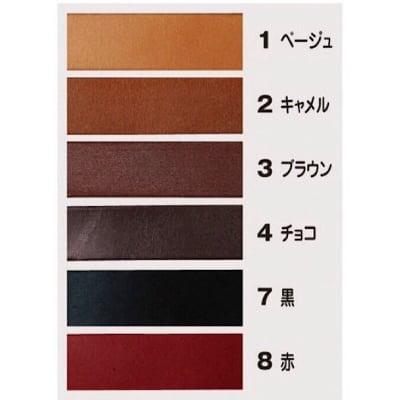 ■本革テープ(ヌメ革テープ)巾15mm■全6色■カルトナージュの材料に♪