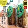 """因尾茶 ボトル缶 1ケース(24本) / 煎れたての味をそのままに / 渋みと甘みが絶妙の緑茶です / 緑茶の成分""""カテキン""""で風邪予防"""