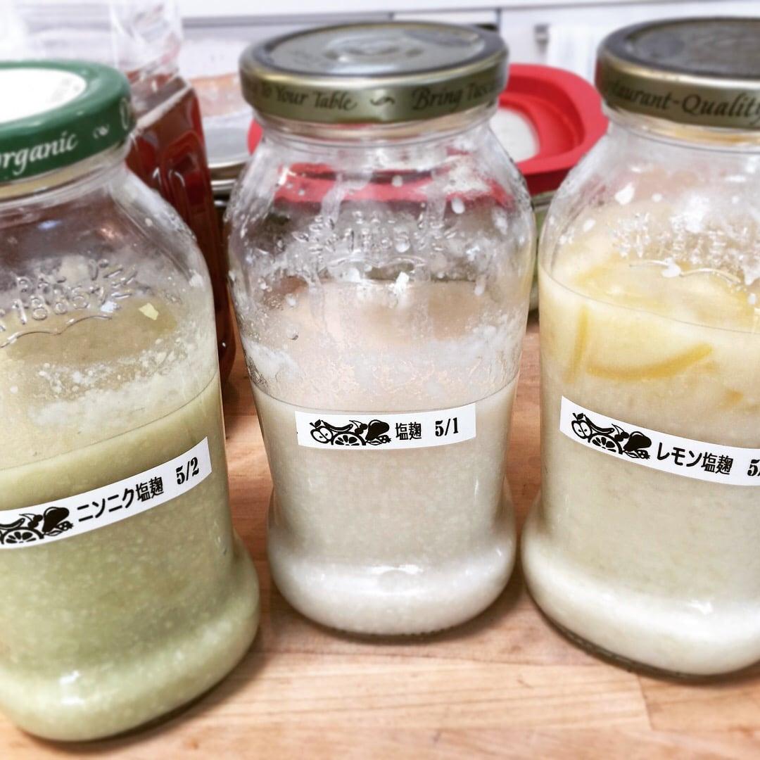 [前振込み専用]ミネラル発酵調味料  〜塩糀&レモン塩糀〜のイメージその1