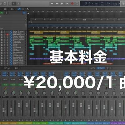 レコーディングチケット¥20,000