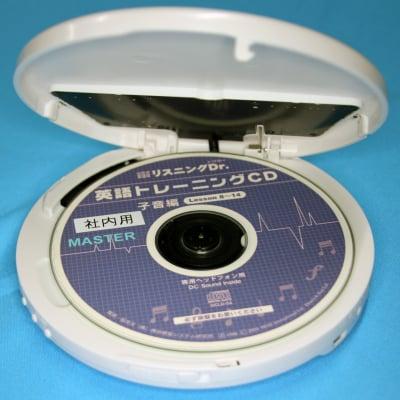 'リスニング Dr.(ドクター)'《ウルトラ》(CDプレーヤーセット)の画像4