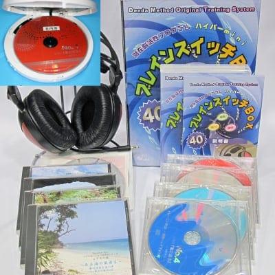 'ブレインスイッチBOX'《プリメール》《ウルトラ》(携帯用CDプレーヤーセット)