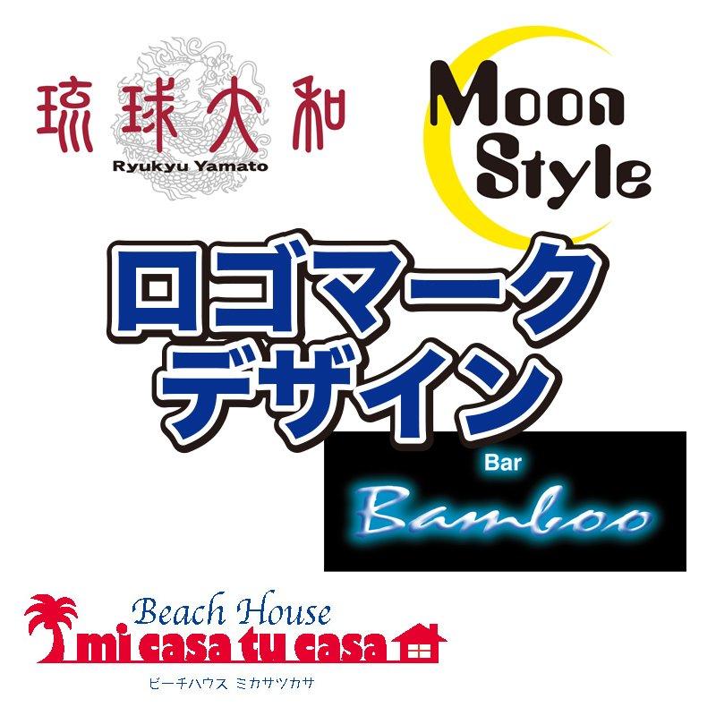 ロゴマークデザイン〜2万円コース〜のイメージその1