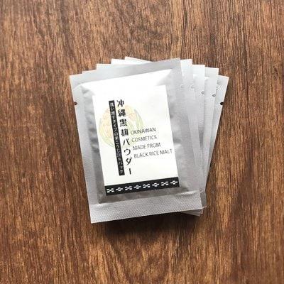 沖縄黒麹パウダー〈お試しセット〉