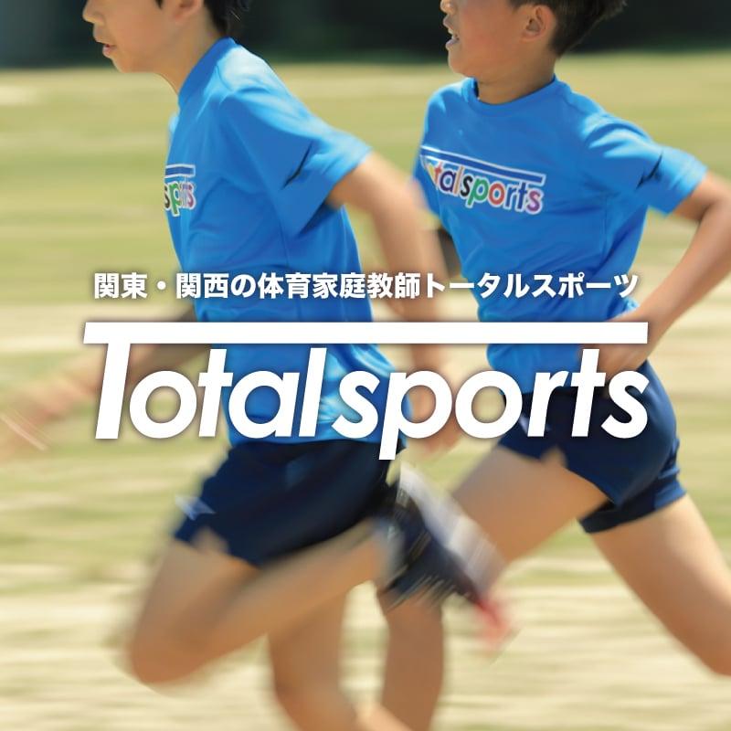 関東地区日時指定プラン(グループ・団体)チケットのイメージその2