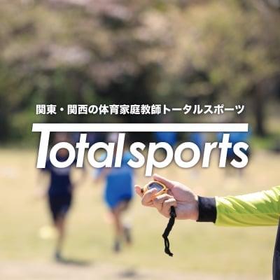 関東地区 日時指定レッスン(グループ・団体)チケット