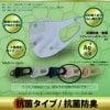 銀イオン抗菌マスク【女性用ピンク】