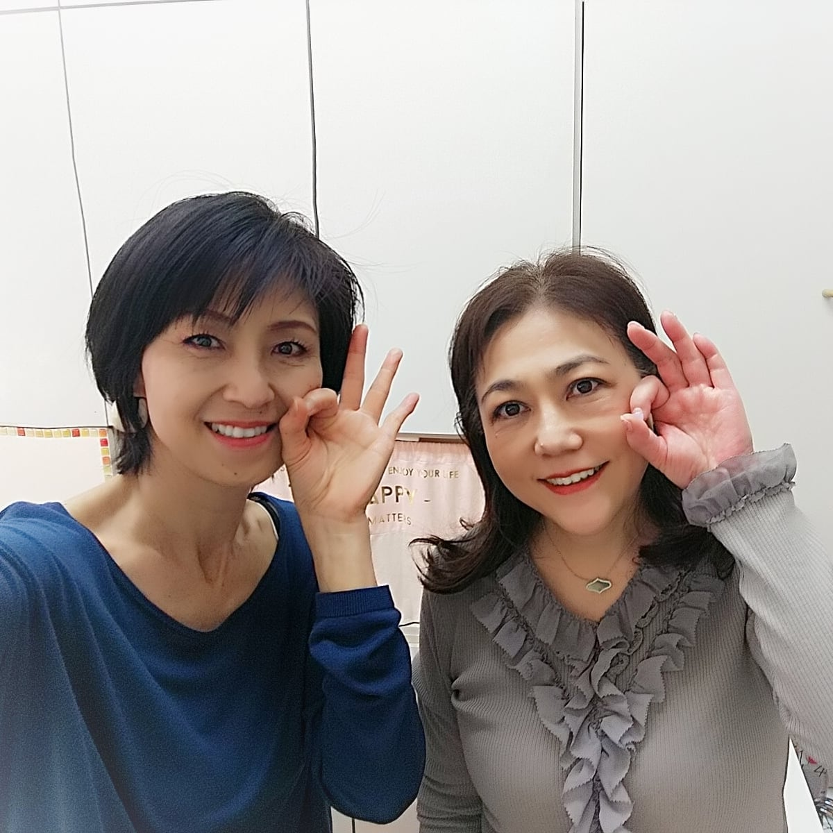 【ご希望日可能】zoomズーム顔ヨガレッスン 顔ヨガ東京 オンラインのイメージその3
