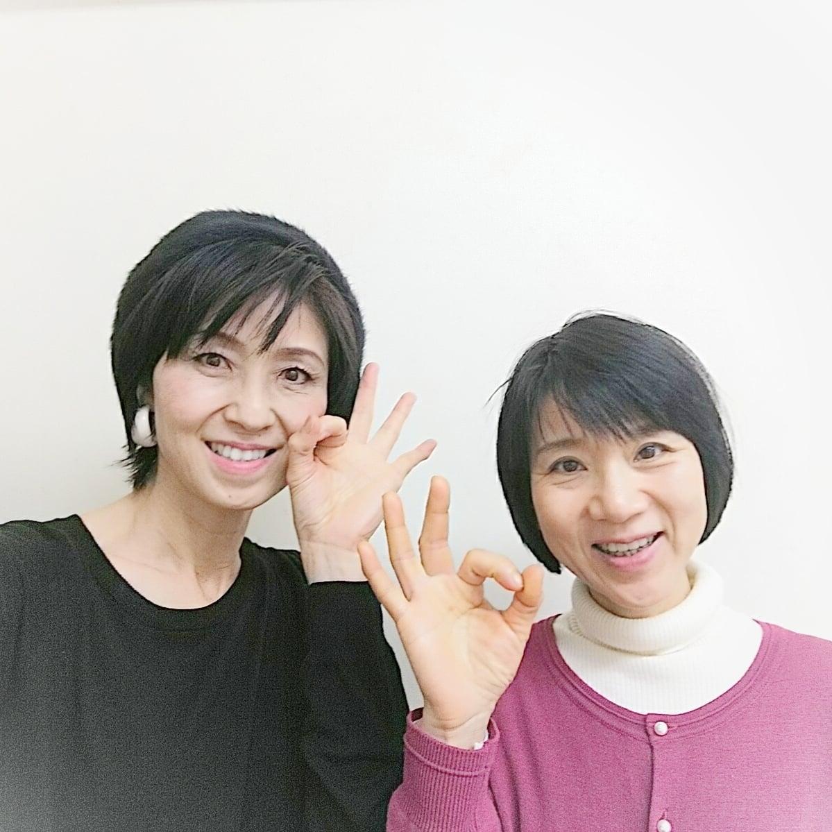 【ご希望日可能】zoomズーム顔ヨガレッスン 顔ヨガ東京 オンラインのイメージその2