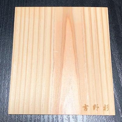 吉野杉ミニ板色紙(13×12)10枚セット