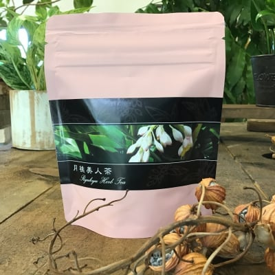 沖縄県産ハーブティ 月桃の種100%月桃美人茶(2g×8包入)