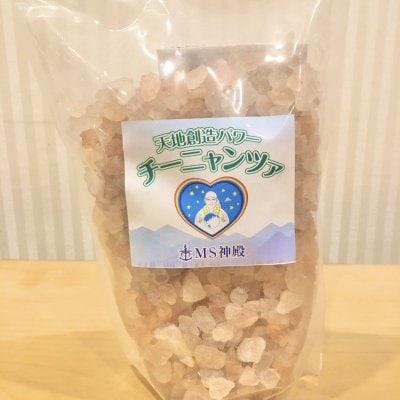 御神氣ヒマラヤ岩塩 〜 チーニンツァ 〜 1kg 小粒タイプ 塩 岩塩 ミネ...