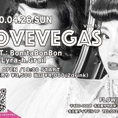 前売り LOVEVEGAS vol.15