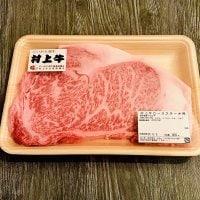 新潟 【村上牛】ロース(ステーキ用)300g×1枚