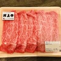 新潟 【村上牛】モモ(すき焼き用)300g