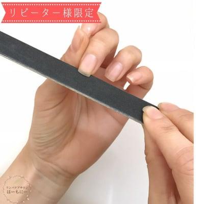 【リピーター様限定】ももいろネイル爪やすり