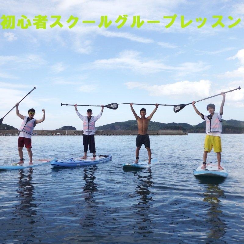 松江サップ(Matsue  Sup)初心者スクール グループレッスンのイメージその1
