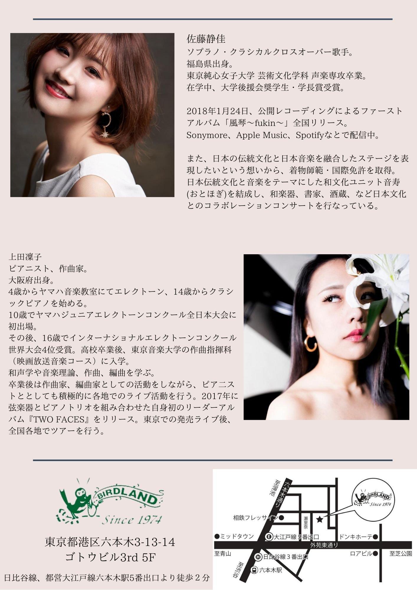 MOON RIVER〜鏡花水月〜のイメージその2