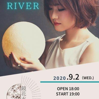 MOON RIVER〜鏡花水月〜