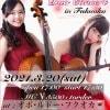 Violin&Cello Duo Concert(福岡)