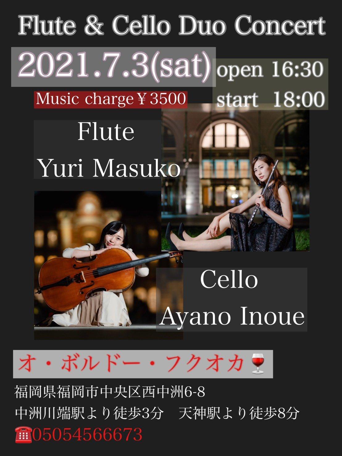 Flute&Cello Duo Summer Concertのイメージその1