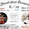 食×音楽 ランチタイムコンサート