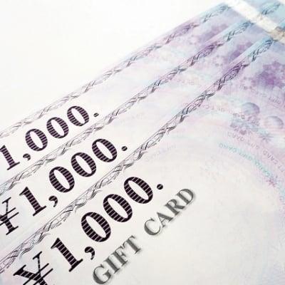 JCBギフト券 1000円分