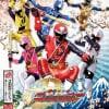 スーパー戦隊シリーズ 手裏剣戦隊ニンニンジャー Blu‐ray COLLECTION 1 [Blu-ray]