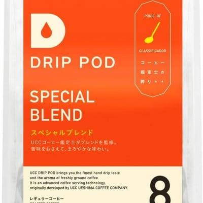UCC ドリップポッド 鑑定士の誇り スペシャルブレンド コーヒー 8個