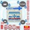 【メールkb 01】空間除菌ブロッカー CL-40 1個 (※ストラップは付属しておりません。)【郵便でポストインにてお届けします。 (※追跡番号はございませんので予めご了承下さいませ。)】【日本製】【送料無料】