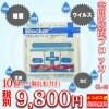 【メールkb 10】空間除菌ブロッカー CL-40 10個 (※+3個のおまけ付で合計13個でお届け!) (※ストラップは付属しておりません。)【ネコポス便】【日本製】【送料無料】