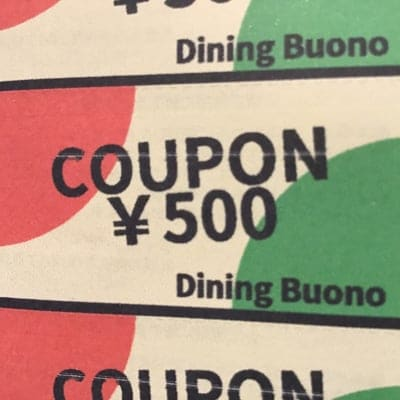 お食事券5千円  500円✖️11枚