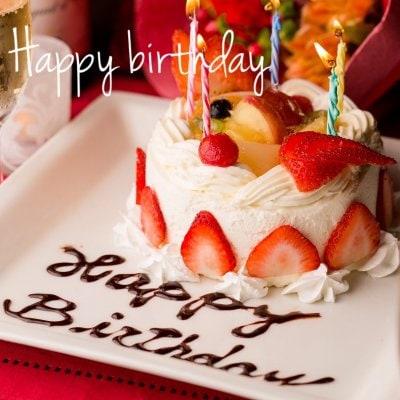 Happy Birthdayプレゼントチケット