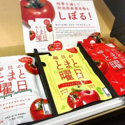 【ギフトセット】毎日とまと曜日トマトジュース詰め合わせギフト12個入り/秋田県産なつのしゅん100&