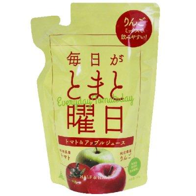 【秋田県産】トマト&アップルジュース150g×20個 毎日がとまと曜日
