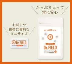 Dr.Field レギュラーサイズ200粒