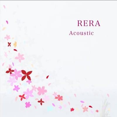 ファーストアルバムCD「RERA Acoustic」