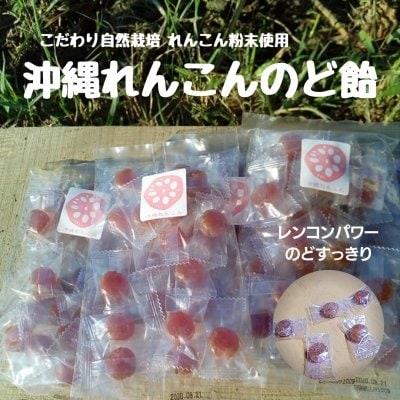 【お買い得!送料込み♪】のど飴5袋セット