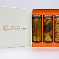 【佐賀野菜のピクルス】佐賀産熟成お酢使用 季節のおまかせ3本入りギフトBOX