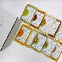 【人に優しいスープ】季節のおまかせ10袋入り 佐賀県野菜でお作りする無添加スープ
