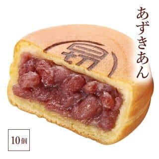 澤井本舗 ひぎりやき あずきあん 冷凍 10個