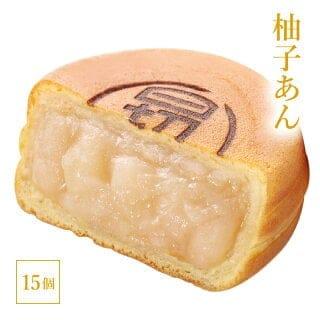 澤井本舗 ひぎりやき 柚子あん 冷凍 15個
