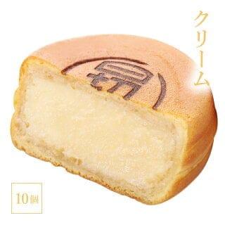 澤井本舗 ひぎりやき クリーム 冷凍 10個