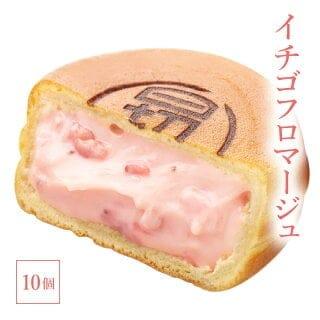 澤井本舗 ひぎりやき イチゴフロマージュ 冷凍 10個