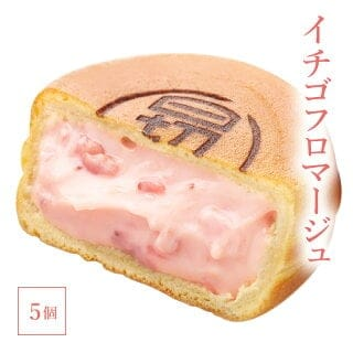 澤井本舗 ひぎりやき イチゴフロマージュ 冷凍 5個