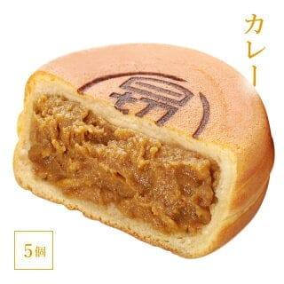 澤井本舗 ひぎりやき カレー 冷凍 5個