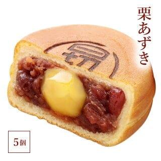 澤井本舗 ひぎりやき 栗あずき 冷凍 5個